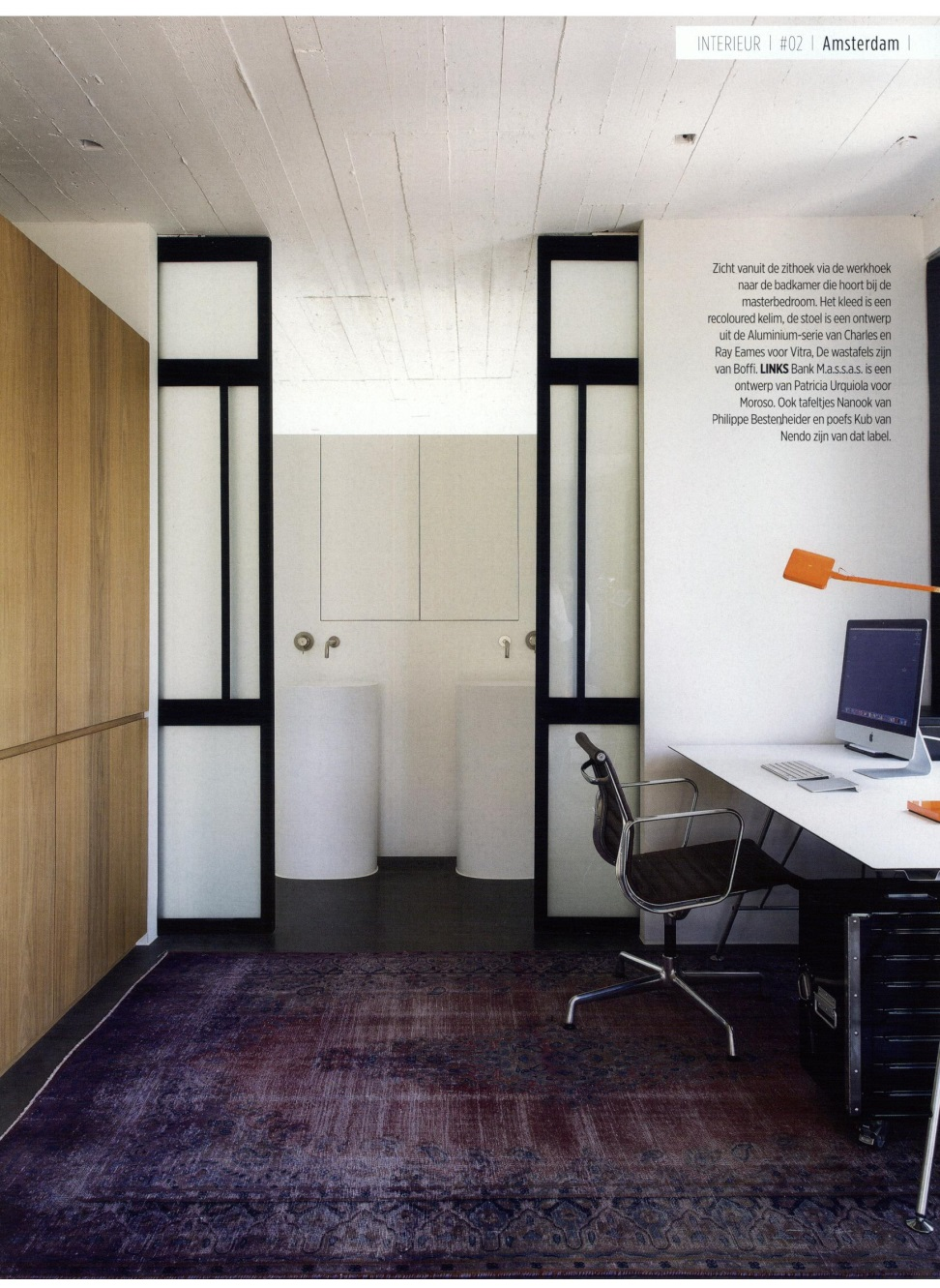 Moroso eigenhuis interieur 01 04 2016 92048991 moroso for Eigenhuis interieur